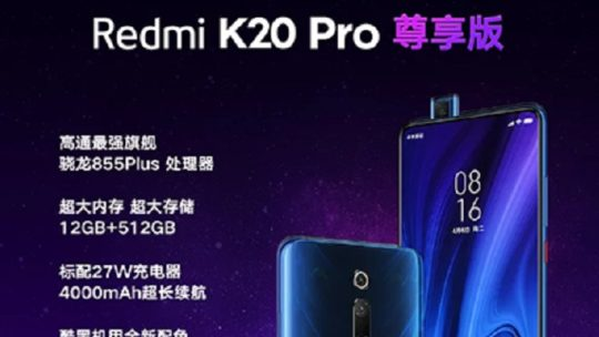 Redmi K20 Pro Exclusive Edition è ufficiale: a bordo Snapdragon 855+ e più memoria RAM!